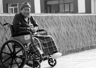 Asilo Particular de Caridad para Ancianos F.B.P.